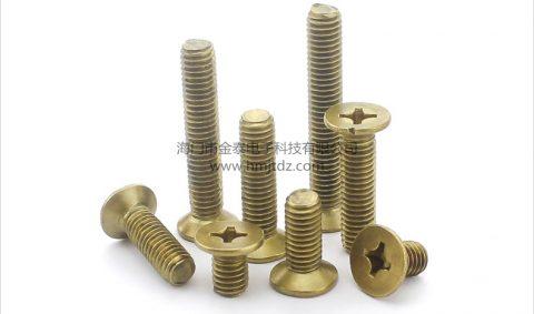 沉头机牙螺丝-黄铜
