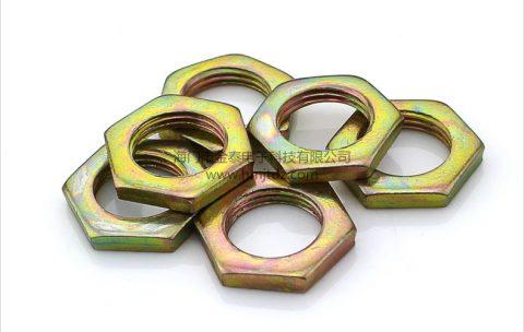 六角薄螺母-彩锌
