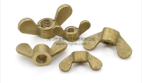 蝶型螺母-黄铜